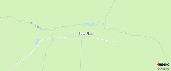 Карта деревни Ваш-Язы в Башкортостане с улицами и номерами домов