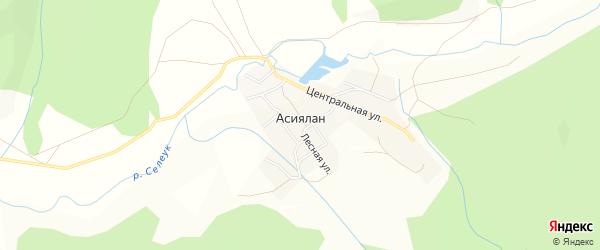 Карта деревни Асиялан в Башкортостане с улицами и номерами домов