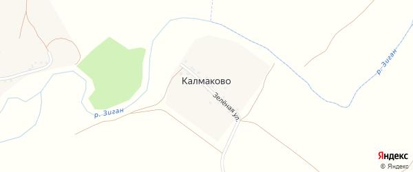 Зелёная улица на карте деревни Калмаково с номерами домов