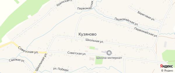 Улица Победы на карте села Кузяново с номерами домов