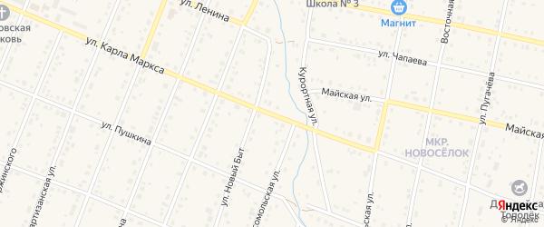 Улица К.Маркса на карте села Красноусольского с номерами домов