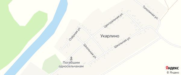 Центральная улица на карте деревни Укарлино с номерами домов