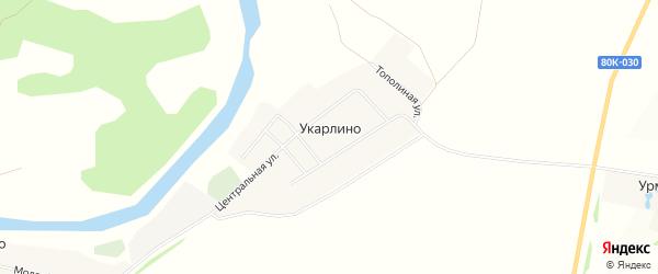 Карта деревни Укарлино в Башкортостане с улицами и номерами домов