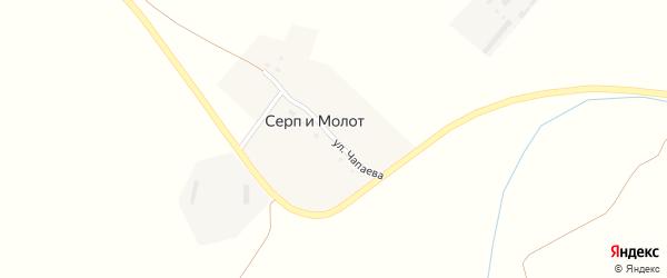 Улица Чапаева на карте хутора Серпа и Молота с номерами домов