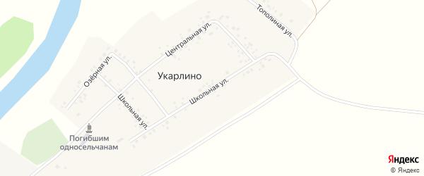 Школьная улица на карте деревни Укарлино с номерами домов