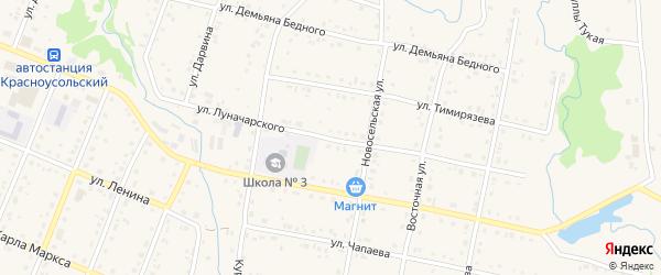 Улица Луначарского на карте села Красноусольского с номерами домов