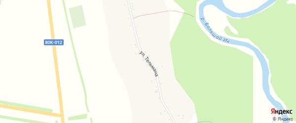Улица Тельмана на карте села Назаркино с номерами домов