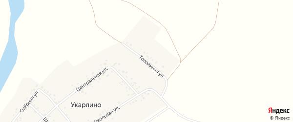 Тополиная улица на карте деревни Укарлино с номерами домов