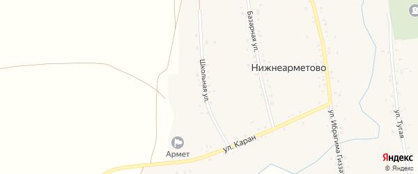 Школьная улица на карте села Нижнеарметово с номерами домов