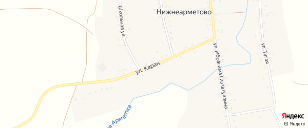 Улица Каран на карте села Нижнеарметово с номерами домов
