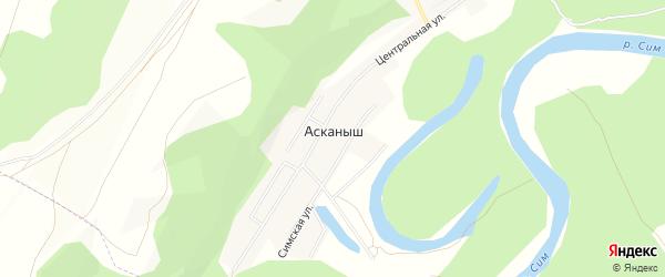 Карта деревни Асканыша в Башкортостане с улицами и номерами домов