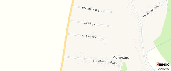 Улица Дружбы на карте села Исимово с номерами домов