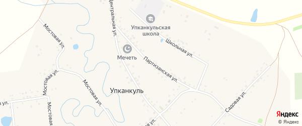 Партизанская улица на карте деревни Упканкуля с номерами домов