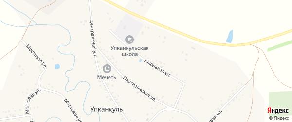 Школьная улица на карте деревни Упканкуля с номерами домов