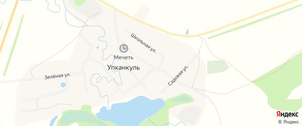 Карта деревни Упканкуля в Башкортостане с улицами и номерами домов
