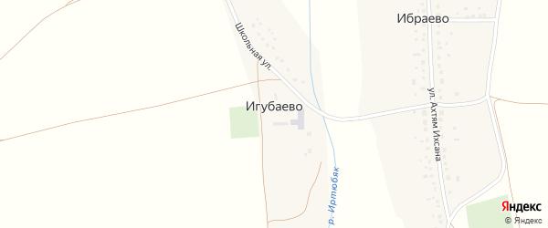 Школьная улица на карте деревни Игубаево с номерами домов