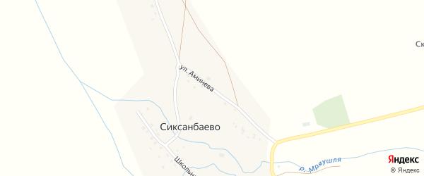 Улица Аминева на карте деревни Сиксанбаево с номерами домов