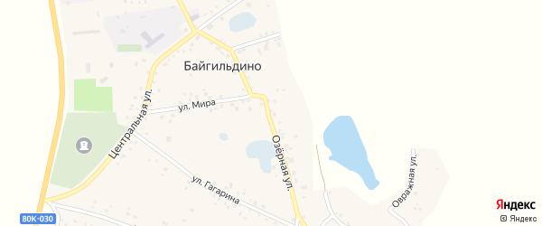 Озерная улица на карте села Байгильдино с номерами домов