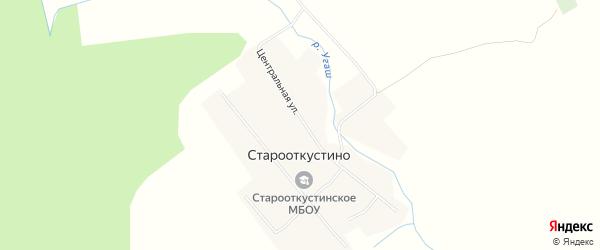 Карта деревни Старооткустино в Башкортостане с улицами и номерами домов
