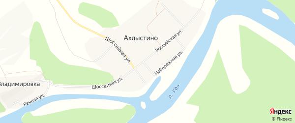 Карта села Ахлыстино в Башкортостане с улицами и номерами домов