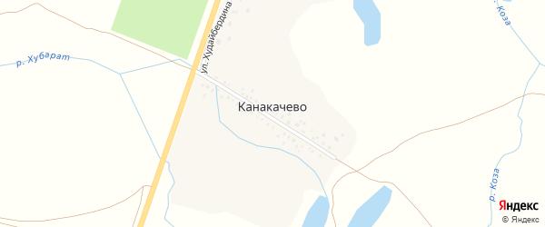 Улица Худайбердина на карте деревни Канакачево с номерами домов