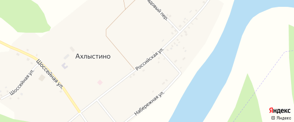 Российская улица на карте села Ахлыстино с номерами домов