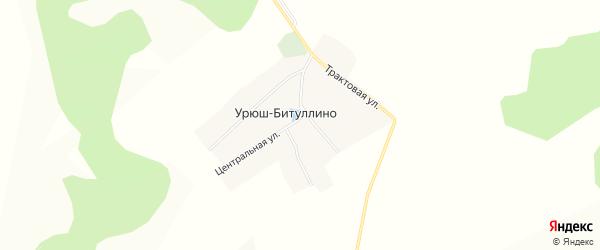 Карта деревни Урюш-Битуллино в Башкортостане с улицами и номерами домов