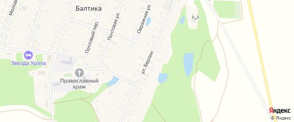 Улица Берлин на карте села Балтики с номерами домов