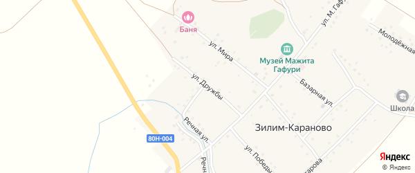 Улица Дружбы на карте села Зилим-Караново с номерами домов