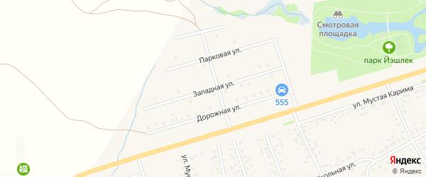 Западная улица на карте села Аскино с номерами домов