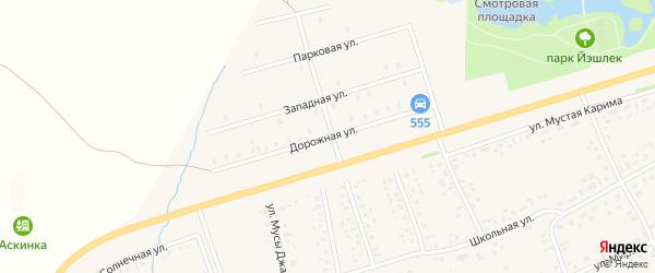 Дорожная улица на карте села Аскино с номерами домов