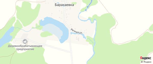 Речная улица на карте деревни Барахаевки с номерами домов