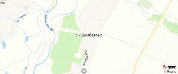 Карта деревни Якшимбетово в Башкортостане с улицами и номерами домов