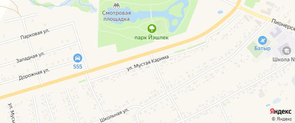 Улица Мустая Карима на карте села Аскино с номерами домов
