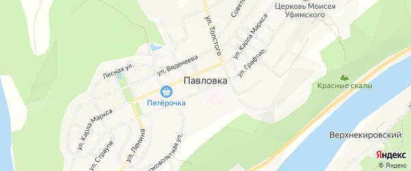 Карта села Павловки в Башкортостане с улицами и номерами домов