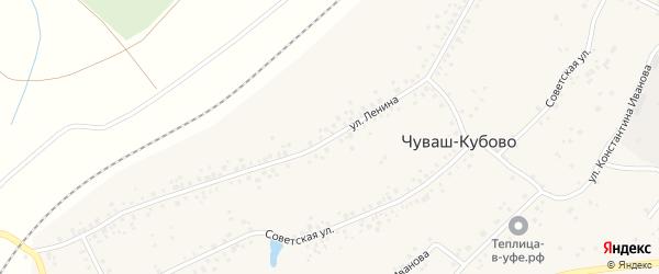 Улица Ленина на карте села Чуваш-Кубово с номерами домов