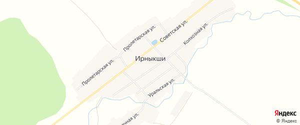 Карта села Ирныкши в Башкортостане с улицами и номерами домов
