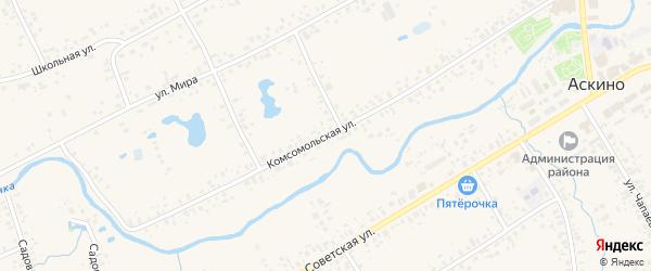 Комсомольская улица на карте села Аскино с номерами домов