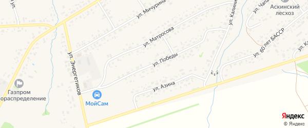 Улица Победы на карте села Аскино с номерами домов