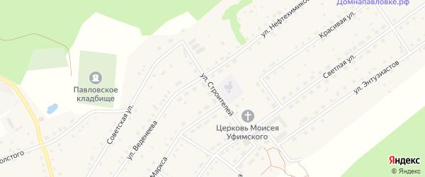 Улица Строителей на карте села Павловки с номерами домов
