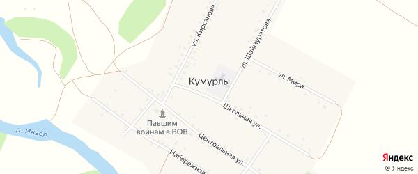 Школьная улица на карте села Кумурлы с номерами домов