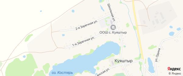 Заречная улица на карте села Куяштыра с номерами домов