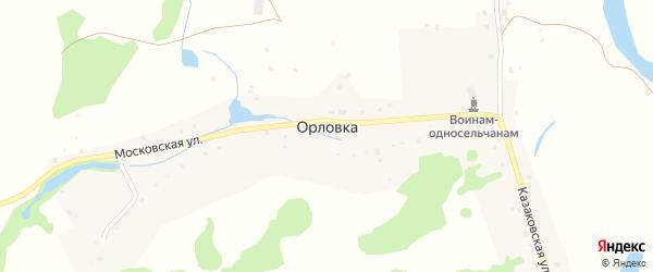 Казаковская улица на карте деревни Орловки с номерами домов
