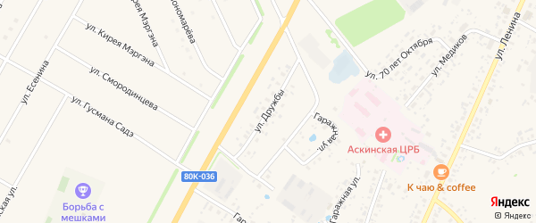 Улица Дружбы на карте села Аскино с номерами домов