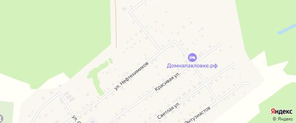 Улица Нефтехимиков на карте села Павловки с номерами домов