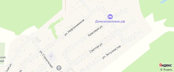 Красивая улица на карте села Павловки с номерами домов