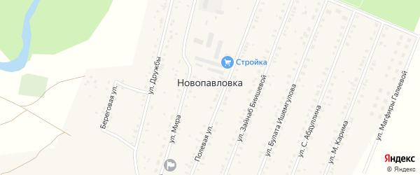 Улица Б.Ишемгулова на карте села Новопавловки с номерами домов