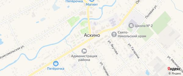 Улица С.Галимзянова на карте села Аскино с номерами домов