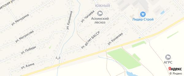 Улица 60 лет БАССР на карте села Аскино с номерами домов
