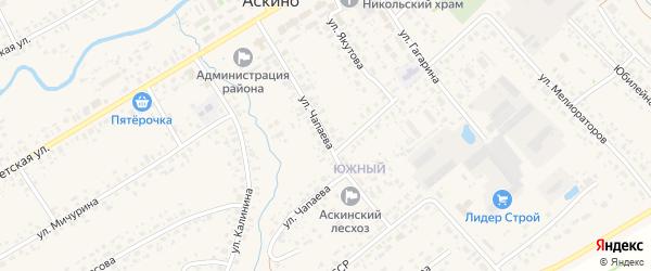 Улица Чапаева на карте села Аскино с номерами домов
